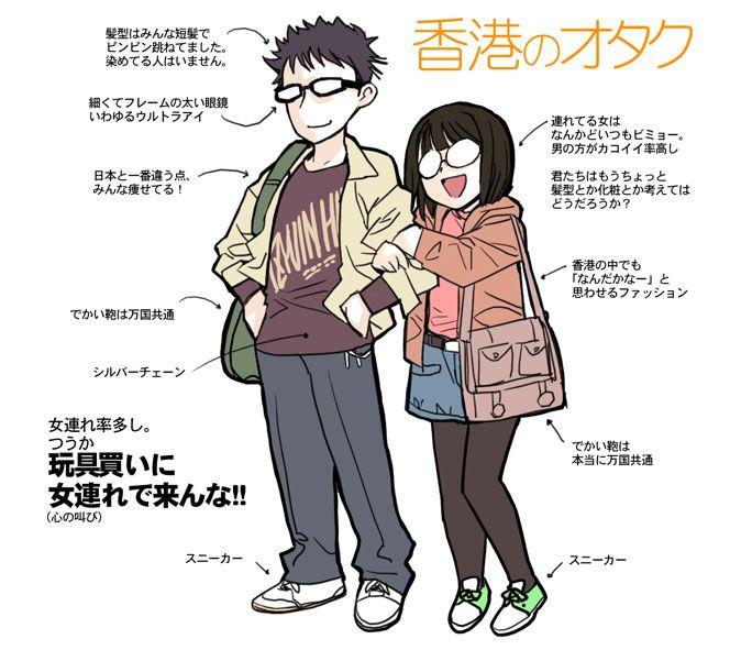 Procuro casal garota em japão-4040